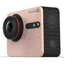 EZVIZ FIVE PLUS Action Camera, 4K 30fps, Amber Gold