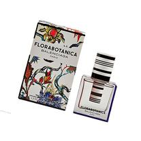 Florabotanica By Balenciaga 1.6 / 1.7 Oz Eau De Parfum Spray