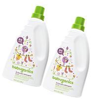 Babyganics Fragance Free Laundry Detergent 64 Fl Oz 3x
