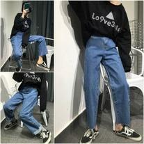 Fray Hem Wide Leg Jeans