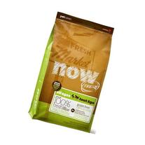Now Fresh Grain Free Dry Dog Food Small Breed Recipe 6 lb by