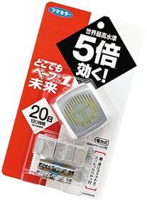 No.1 Future Set Metallic Gray Dokodemobepu