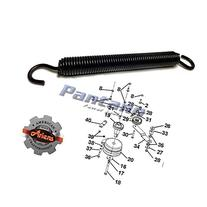 Ariens Gravely OEM Mower Extension Spring 08300512 by Ariens