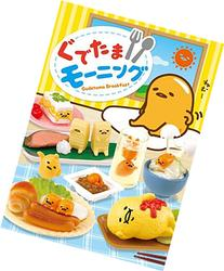 Gudetama egg Breakfast Re-Ment miniature blind box