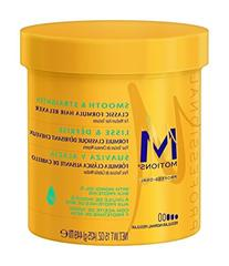 Motions Hair Relaxer 15oz. Regular Jar Medium Hair