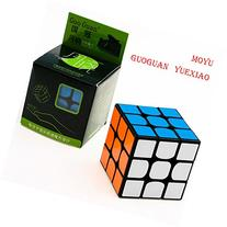 HelloCube MoYu GuoGuan YueXiao 3x3x3 Speed Cube Puzzle,