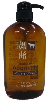 Horse Oil Non-silicon Shampoo Japan Import, 600ml