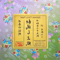 DAISO Japanese Chiyogami Origami Paper 4 patterns 100 Sheets