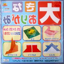 Japanese Origami Paper Extra Large BIG 9 Inches 25 Colors 25