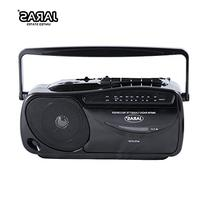 Jaras JJ-2618 Limited Edition Portable Boombox Tape Cassette