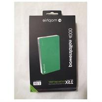 New MOPHIE Juice Pack Powerstation Green