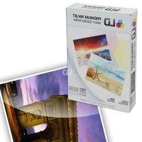 LD Heavy Coated Matte Inkjet Paper  100 pack - High