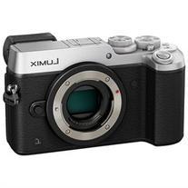 Panasonic Lumix GX8 20.3 Megapixel Mirrorless Camera Body
