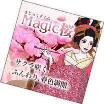 Magic Sakura Artificial Cherry Blossom Gardening Kit