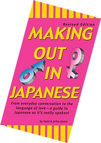 Making Out in Japanese Phrase Book, Revised Edition