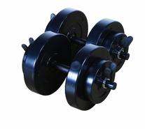 Marcy 40 Pound Vinyl Dumbbell Set with Adjustable Weights -