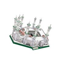 MASJID AL-HARAM  city of MECCA in Saudi Arabia 3D Puzzle