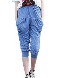 Maternity Adjustable Elastic Waist Short Carpi Harem Pants