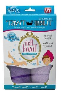 Turbie Twist Microfiber Hair Towel  Light Purple - Dark
