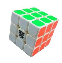 Moyu Mini Aolong 3X3X3 Speed Cube Puzzle 54.5Mm Small Size