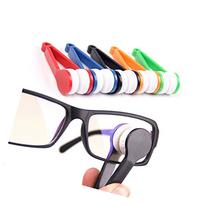Leegoal Mini Sun Glasses Eyeglass Microfiber Spectacles