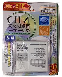MiniDisc Blank Cleaner MD Cleaner Disc For MiniDisc