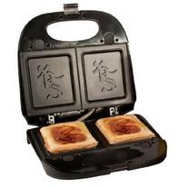 MLB Chicago White Sox Sandwich Press