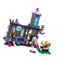 Mega Bloks Monster High Creepateria Building Set