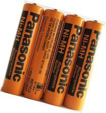 8-Pack NiMH - Nickel Metal Hydride Rechargeable Battery, AAA