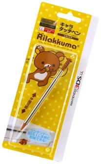 Nintendo Official Kawaii 3DS XL Stylus -Rilakkuma