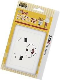 Nintendo Officiallicense Card Case12 for Nintendo3ds Paper