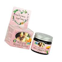 Earth Mama Angel Baby - Natural Nipple Butter - 2 oz