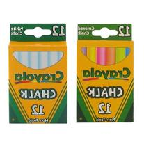 Crayola Non-Toxic White Chalkand Colored Chalk Bundle