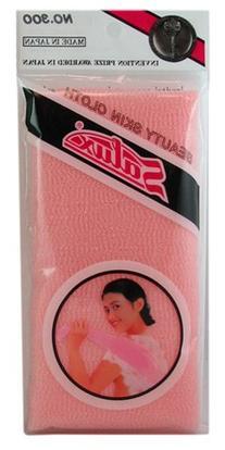 Salux Nylon Japanese Beauty Skin Bath Wash Cloth/Towel -