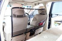 Zone Tech Pet Car Net Barrier - Universal Mesh Vehicle Pet