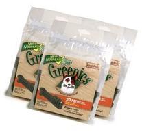 Greenies 3 PACK PETITE