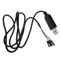 Kootek PL2303HX USB to TTL to UART RS232 COM Cable module