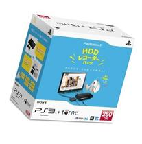 PlayStation 3 HDD Recorder Pack 250GB Charcoal Black