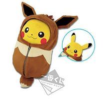 Pokemon Pikachu Ichiban Kuji Sleeping Bag Nebukuro