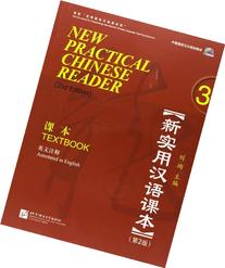 New Practical Chinese Reader, Vol. 2 : Textbook