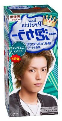 KAO Prettiamens Bubble Hair Color, Nuance Ash, 0.5 Pound