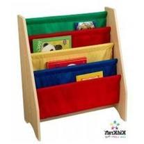 Primary Sling Bookshelf