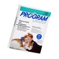 Program Oral Suspension 11-20 lbs Cats  6 Ampules