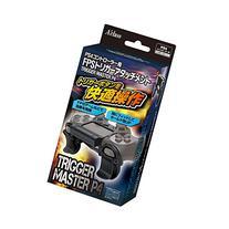 Ps4 Controller Fps Trigger Attachment Trigger Master P4
