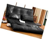 Merax WF008064 Pu Leather Foldable Modern Leisure Bed Video
