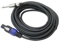 PYLE-PRO PPSJ50 - 50ft. 12 Gauge Professional Speaker Cable