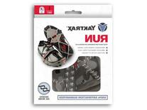 Yaktrax Run Ice Grips - Large - Grey