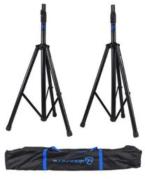 Rockville RVSS3 Pair Tripod DJ PA Speaker Stands Push Button
