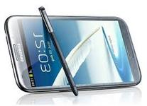 Samsung Stylus S Pen for Samsung Galaxy Note 2 - Titanium