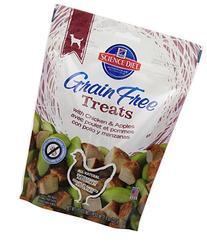 Hill's Science Diet Grain Free Dog Treats, Chicken & Apples